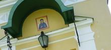 Helena Bodin skriver om kyrkan och ikonerna hos Ilon Wikland